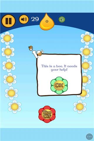 蜜蜂弹泡泡