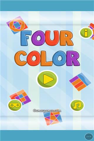 多彩的颜色