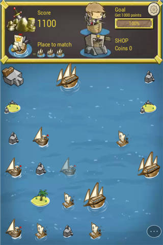 船与怪兽_截图