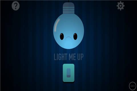 点亮电灯泡