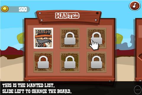 游戏中,玩家要眼明手快按钮射击按钮.