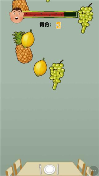 天天吃水果h5_截图