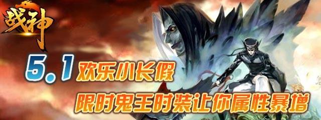 战神游戏海报素材