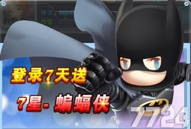 超人守卫2新手阵容搭配 开局首选什么英雄好