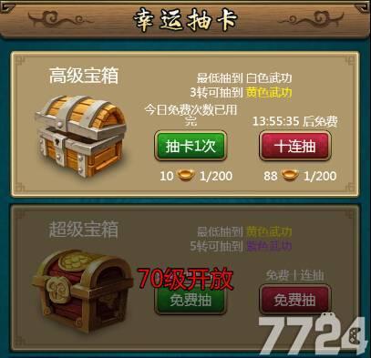 绝世神功h5元宝买什么比较好 元宝消费途径