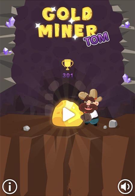 黄金矿工挑战
