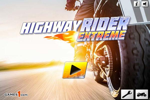 高速公路騎手