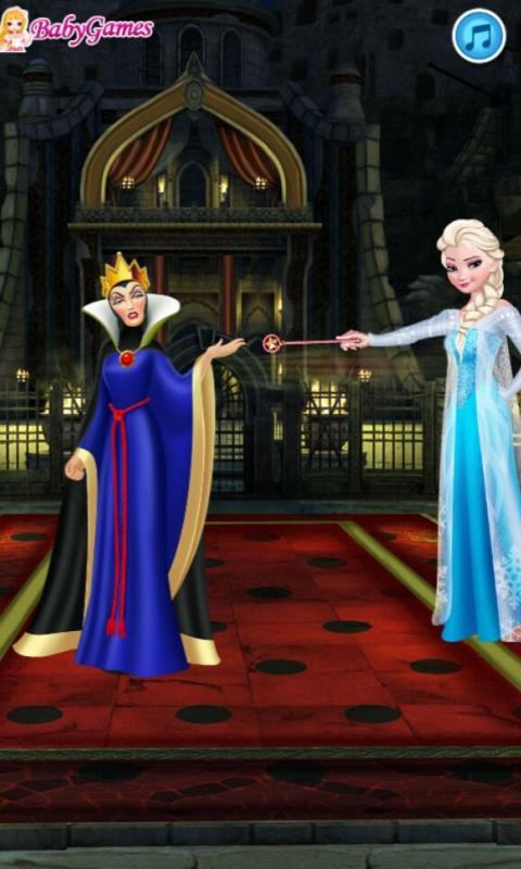 我的女王大人_截图