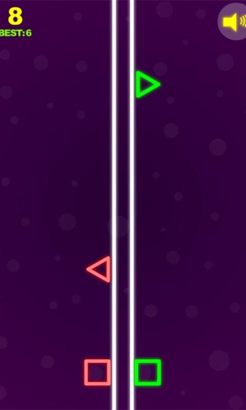 红绿霓虹方块_截图