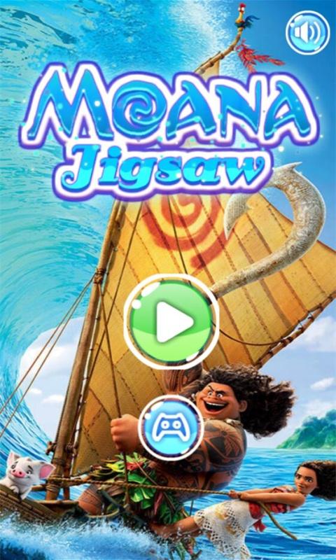 海洋奇缘拼图_海洋奇缘拼图在线玩_小游戏_网页版_h5