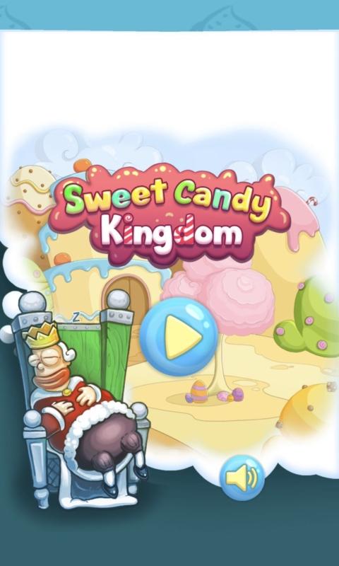 甜蜜的糖果王国