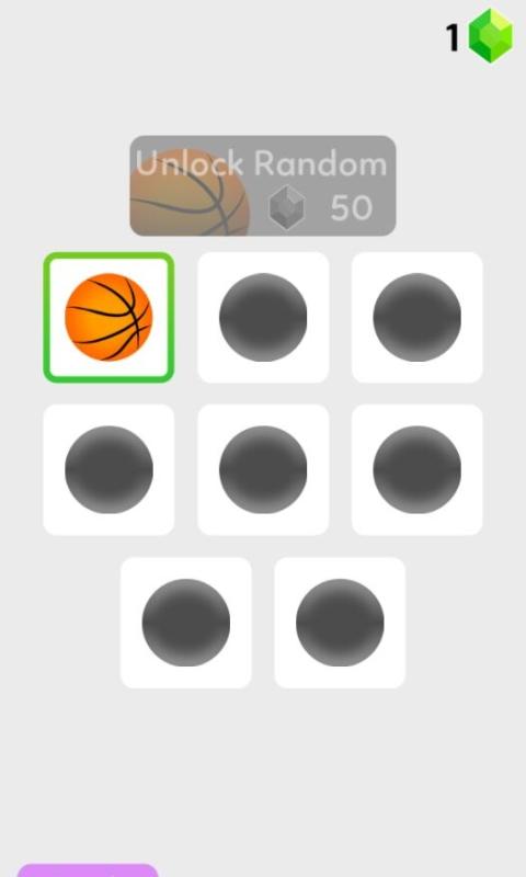 畫線進球2