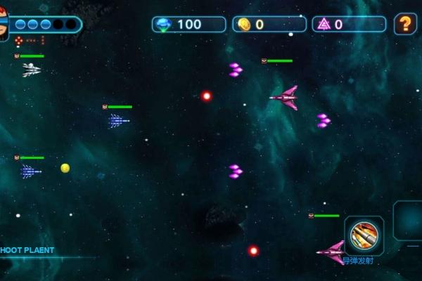 超星戰艦隊