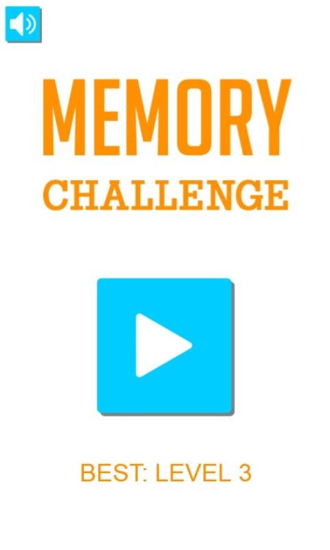 記憶風暴挑戰