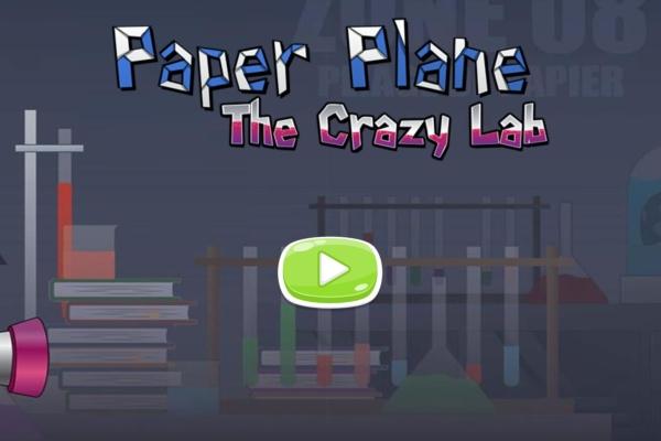 纸飞机实验室_截图