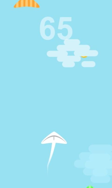 空中滑翔機
