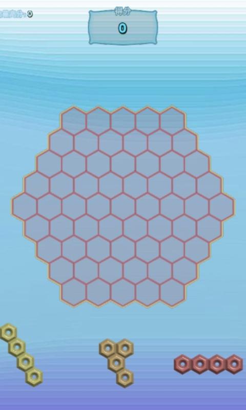 六邊形消除