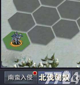 骑战三国h5