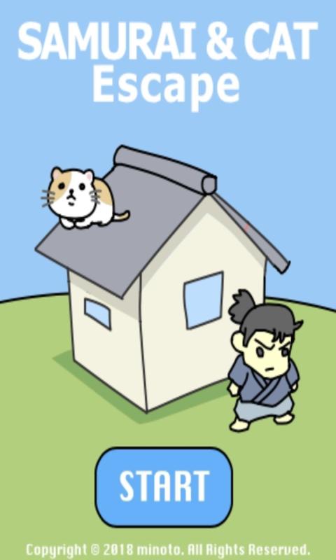 救援猫与武士