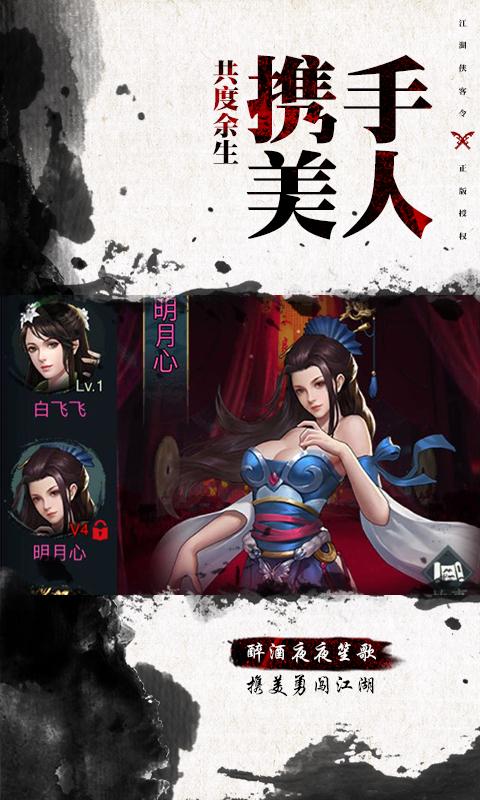 江湖侠客令(古龙2)