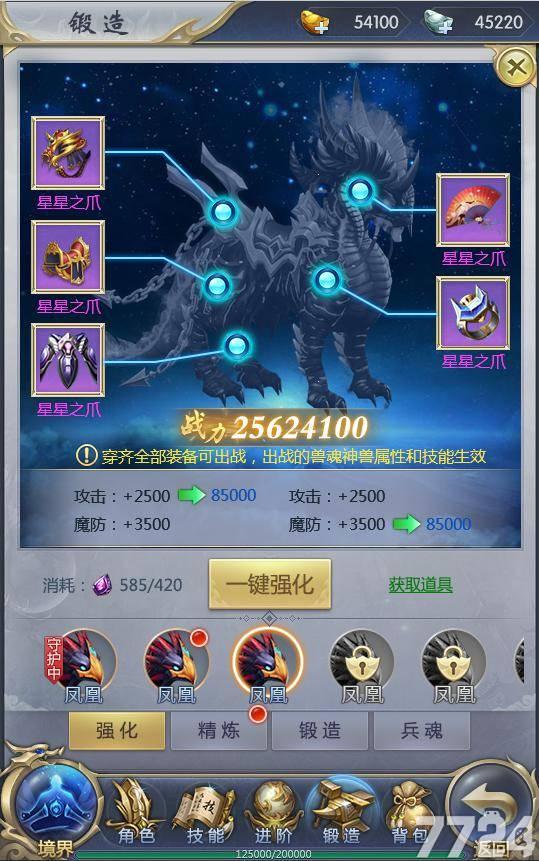 纵剑仙界h5