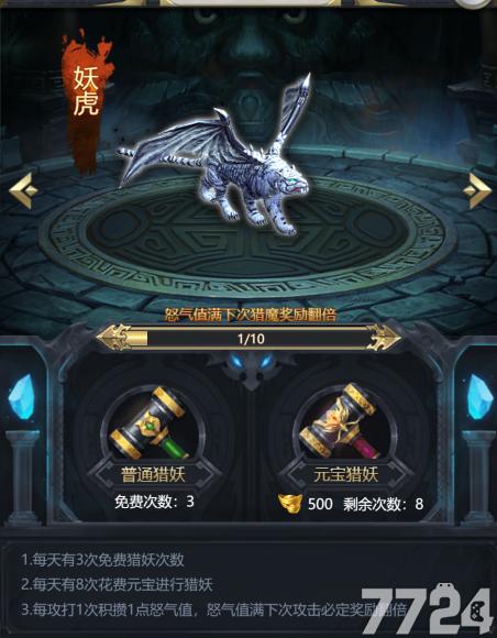 斩魔无双h5