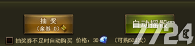 寂灭剑诀h5