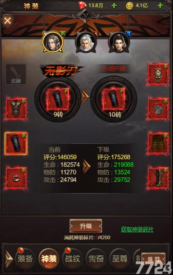 猎魔人h5