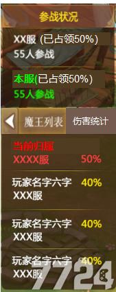 斗破修仙h5