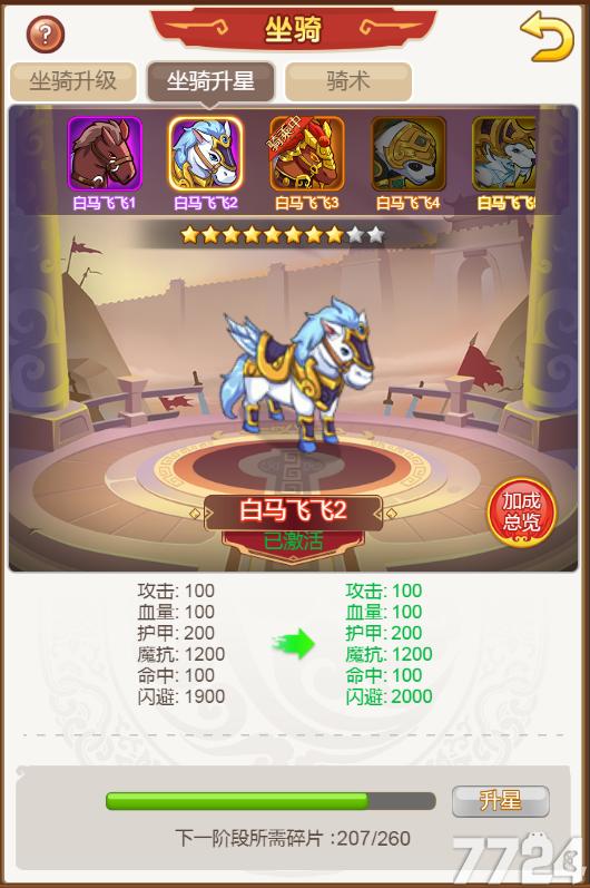 萌三国h5