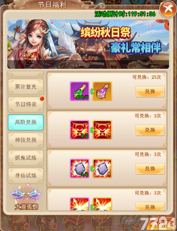 叁生叁世什里桃花h5
