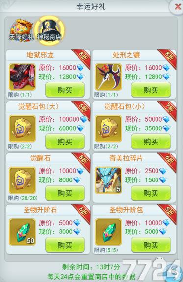 幻想大乱斗h5