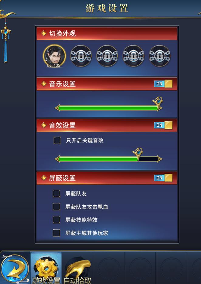 狂斩之刃h5