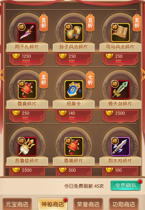 无双帝国h5