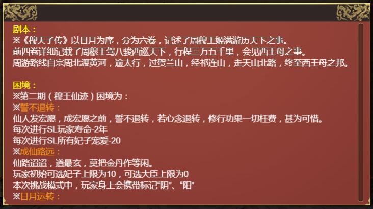 皇帝成长计划2h5