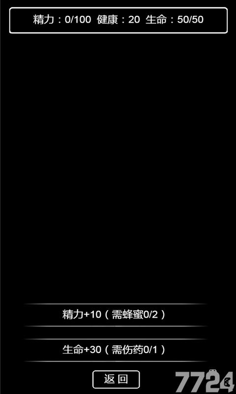 流浪日记2