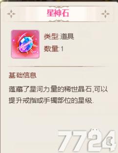 梦幻契约h5
