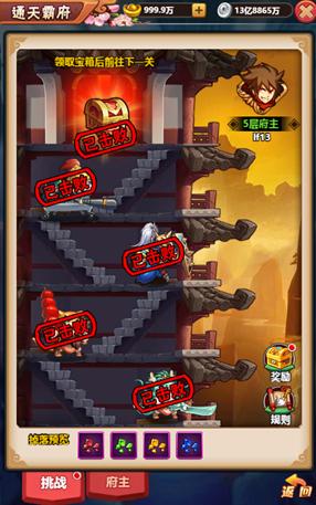 大国战h5