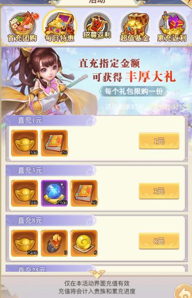 傲剑情缘h5