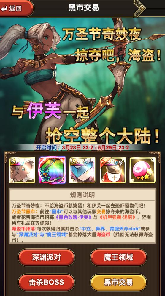 绯雨骑士团2h5