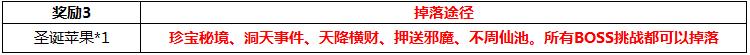 东方奇缘h5
