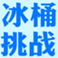 pipaw/logo/2014/08/22/0c355c6ebd494a24a8b5548d002f9a4c.png