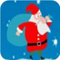 圣誕老人酷跑