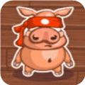 忍者猪学院