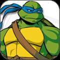 忍者神龟酷跑