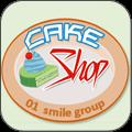 小厨师的蛋糕工坊