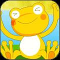 青蛙木桩跳