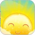 可爱的太阳2
