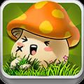 天天打蘑菇(冒险王2)