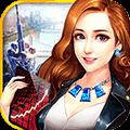 大富豪3h5游戏app手机版下载_大富豪3官方网站下载 v2.3.1